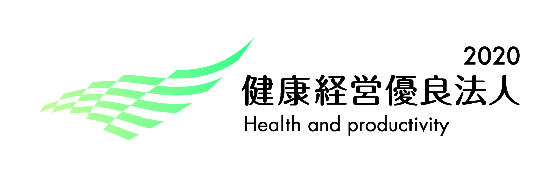 健康経営優良法人ロゴ